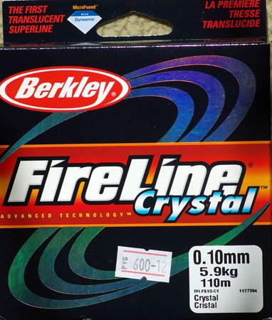 Плетеная леска Fireline Crystal.