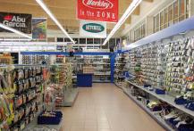 оптовый магазин рыболовных товаров в казани
