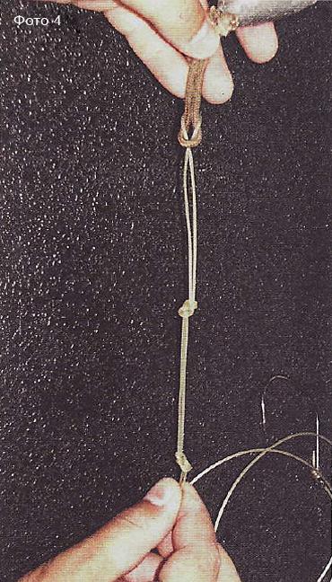 квок для ловли сома