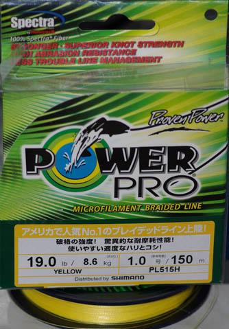 Плетеная леска Power Pro (Япония)