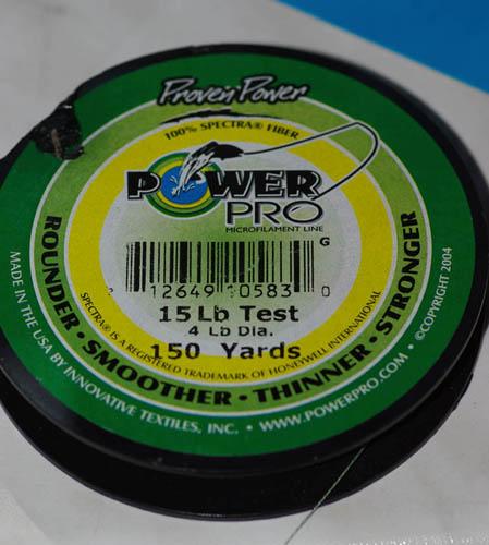 Плетеная леска Power Pro. Старая упаковка.