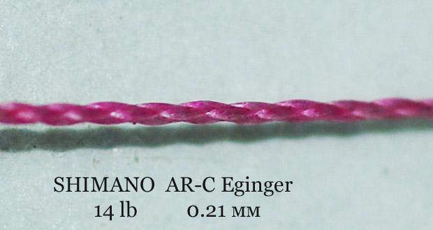 Плетеная леска Shimano AR-C Eginger. Макросъемка.